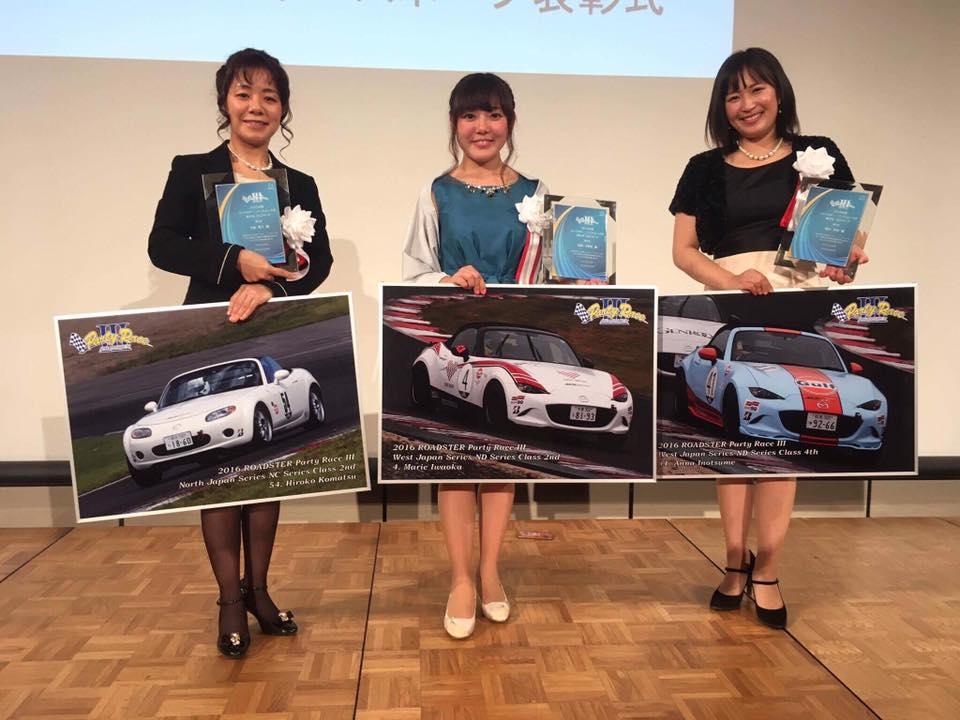 MAZDA MOTORSPORT 表彰式