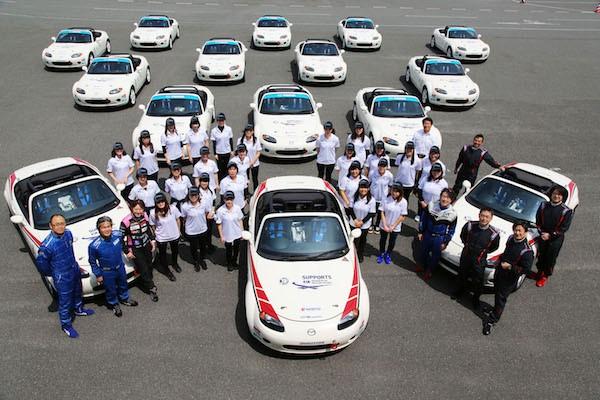 マツダ 2016年参加型モータースポーツイベント等の協賛計画を発表