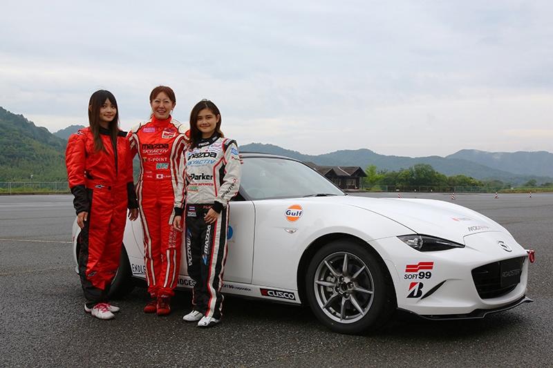 【Mazda Women in Motorsport Project 2016】ロードスターと走る歓びを分かち合う女性たち