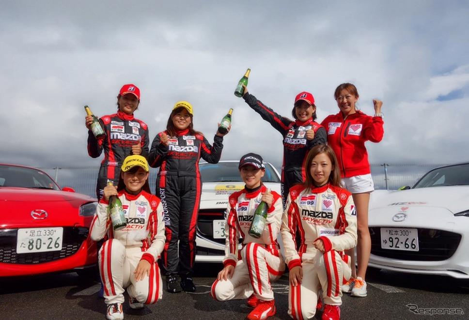 マツダ女性レーサー育成プロジェクト、5名が表彰台獲得…富士チャンピオンレース