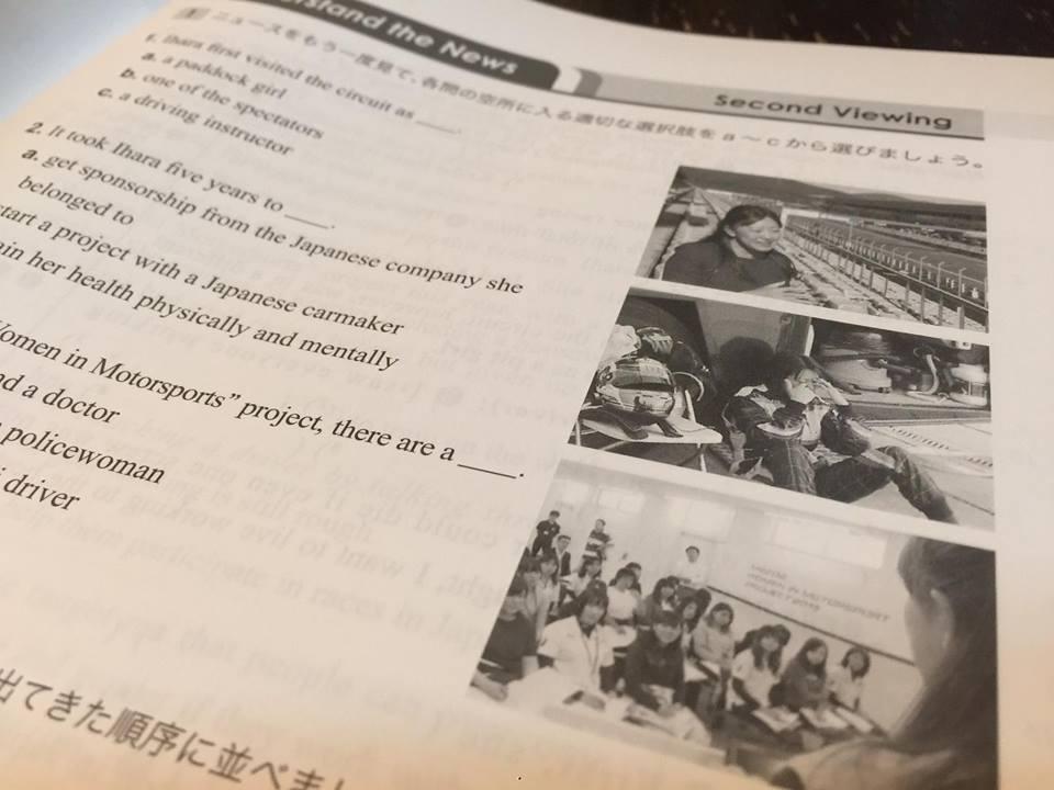 語学図書出版・金星堂発行の「NHK English News Story」に井原慶子選手が掲載されました。