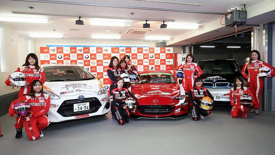 井原慶子率いる女性チーム「LOVE DRIVE RACING」が、スーパー耐久レースにフル参戦 ~Women in Motorsport Projectラリープログラム・EVプログラムを発表~