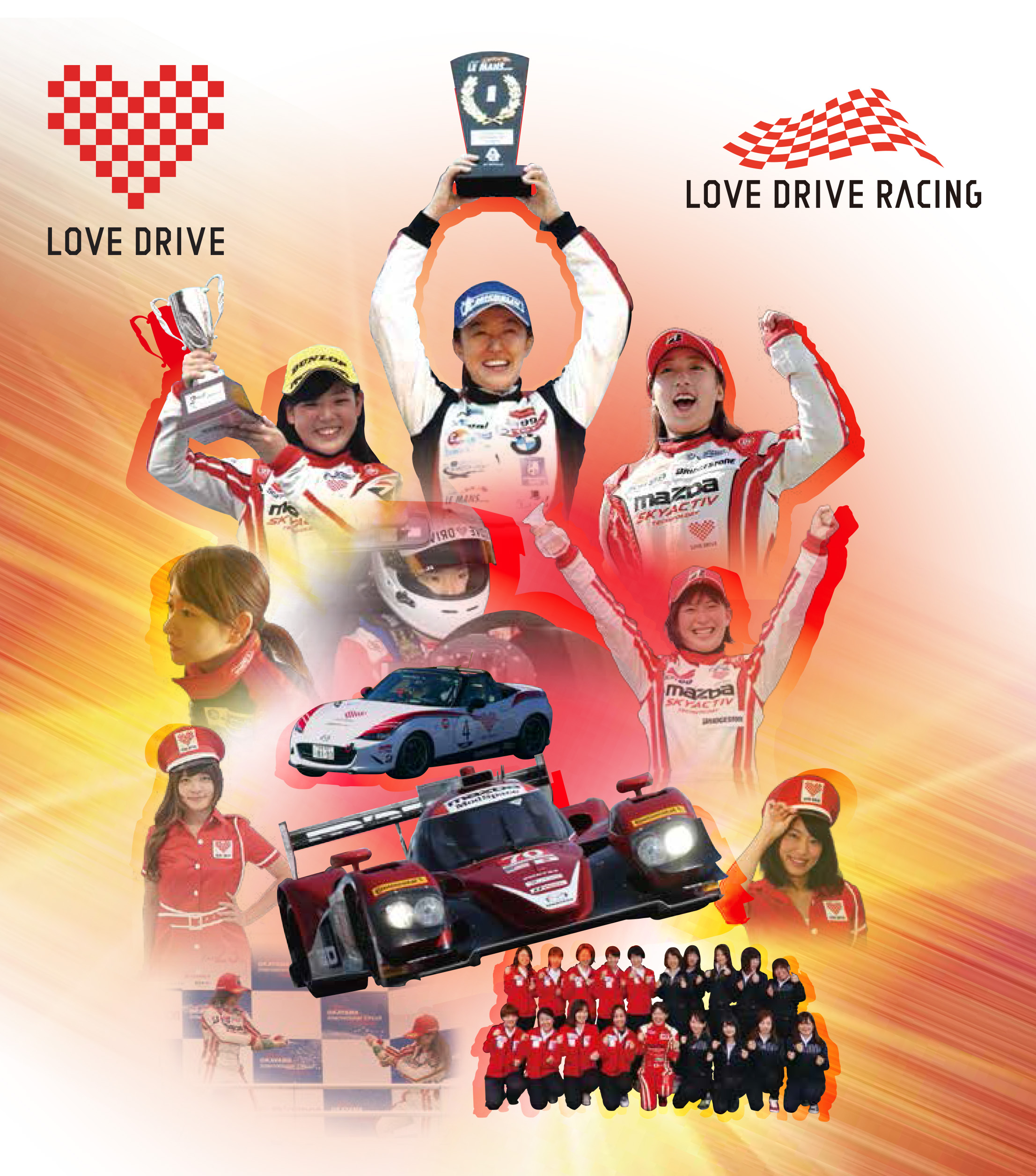 LOVE DRIVE RACING ファンクラブが発足しました。ご支援よろしくお願いします!