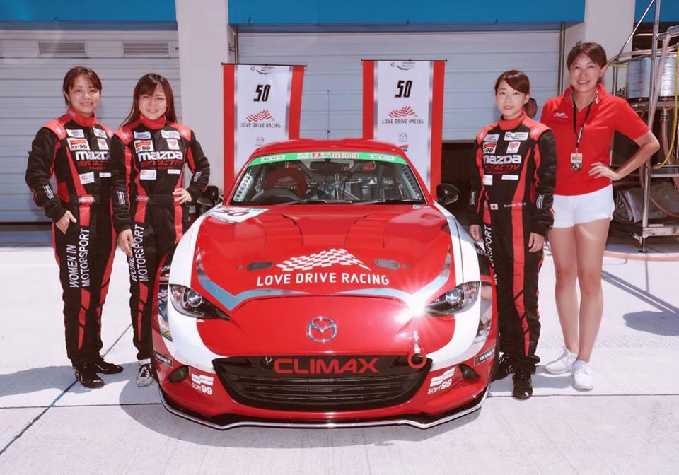 オートポリスサーキット「スーパー耐久第4戦」