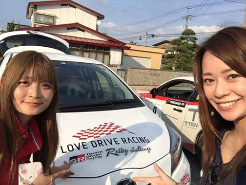 LOVE DRIVE RACING サポーターズクラブからのご支援どうぞよろしくお願いします!