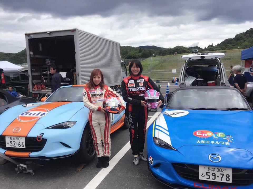 北平絵奈美が予選8位、岡村英莉が15番グリッドからスター