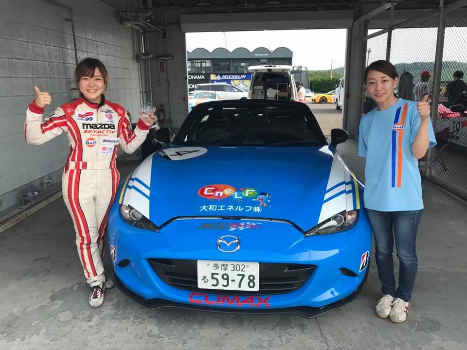 ロードスター・パーティーレース北日本