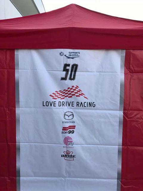 LOVE DRIVE RACING ファンクラブメンバーの皆さん、いつも応援ありがとうございます